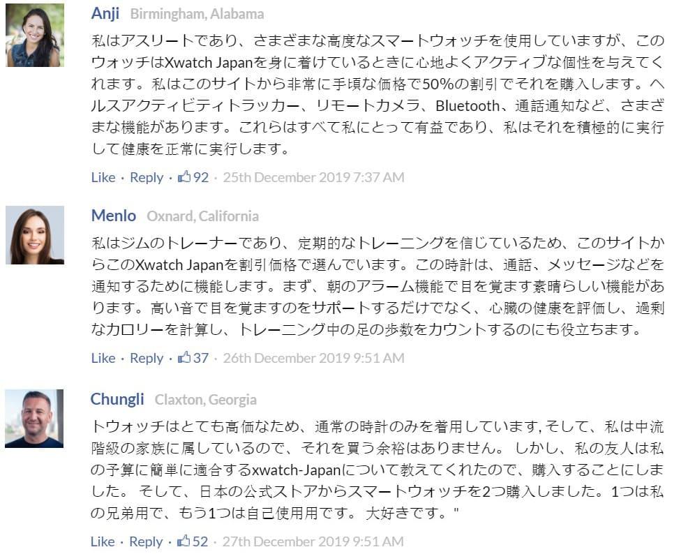Xwatch Japan Testimonials Smooth