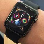 xwatch kaufen deutschland Germany