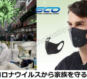 Oxybreath Pro in japan